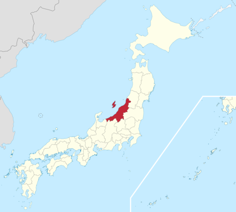 Prefectures Of Japan Geography Game - Japan map prefectures